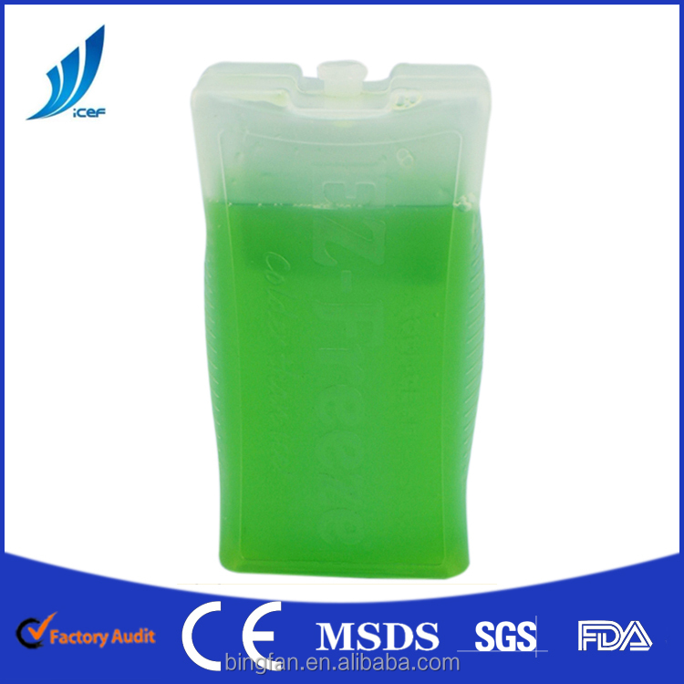 new products taobao ice box supplies