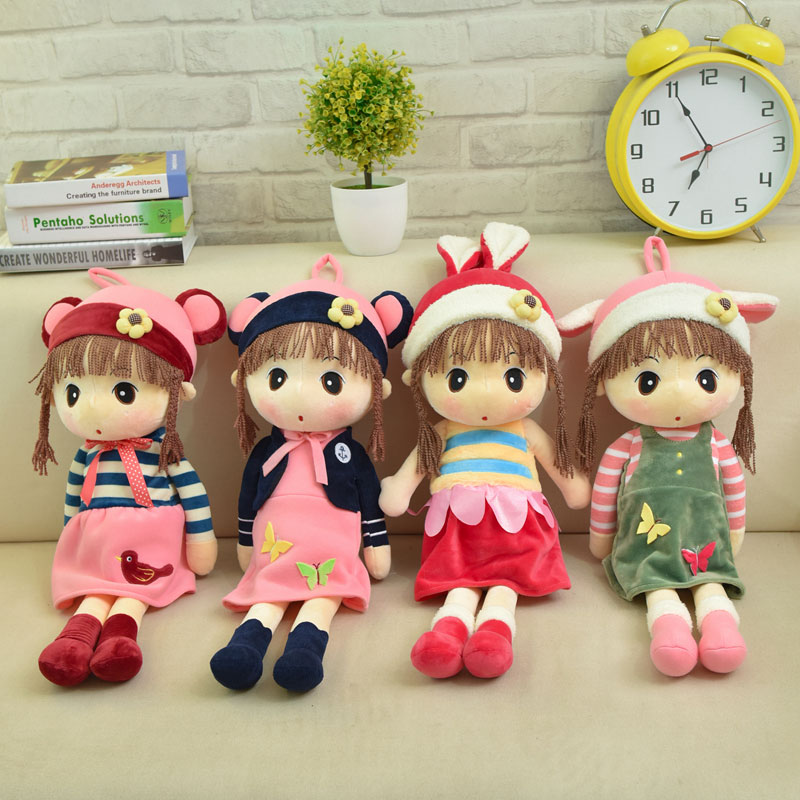 Wholesale children's educational toys baby doll