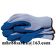 Brand MHR rubber glove with cotton material inside crinkle latex gloves for safety gardening work