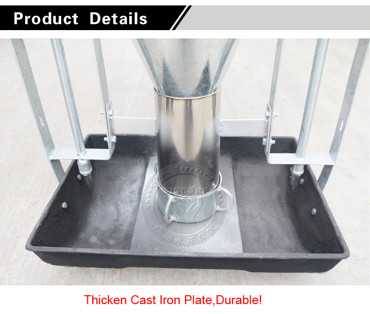 75kg Galvanised Dry Wet Automatic Feeder For Pigs Pig
