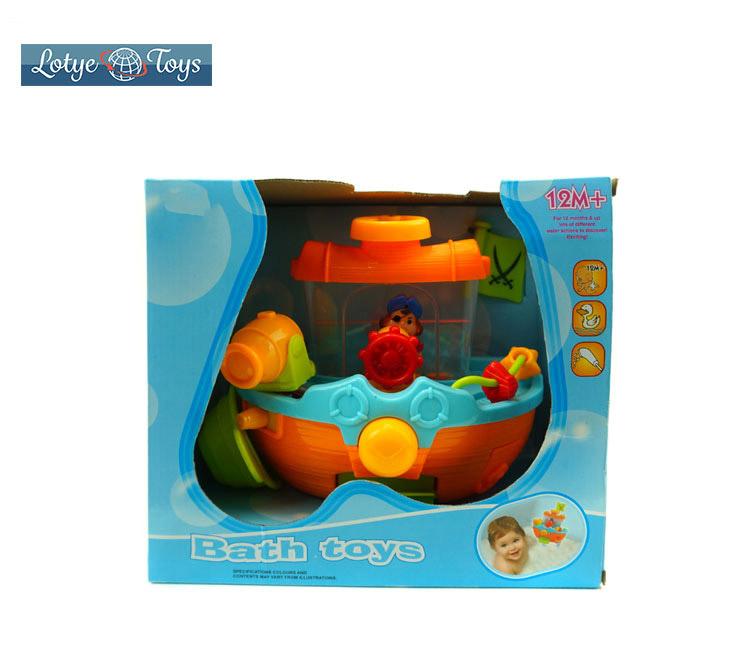 Hot Wind Up Clockwork Corsair Kids Favorite Summer Baby Bath Toys ...