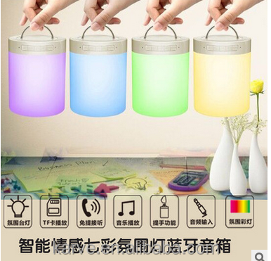 2017 Cheap Price Multicolor Touch Panel Control Lamp Portable Speaker <strong>Bluetooth</strong>