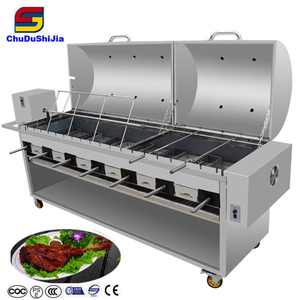 2018 rotating bbq grill machine cyprus rotisserie grill commercial smokeless bbq grill for restaurant