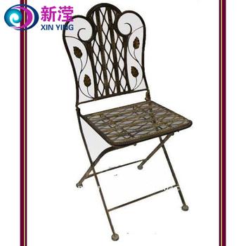 Outdoor Decor Garden Patio Shabby Chic Antique Wrought Iron Folding Chair
