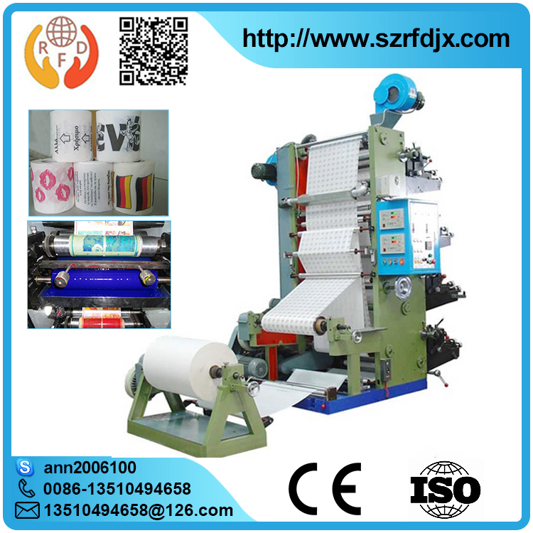 China Manufacture Flexo Printing Press Machines With Best Price