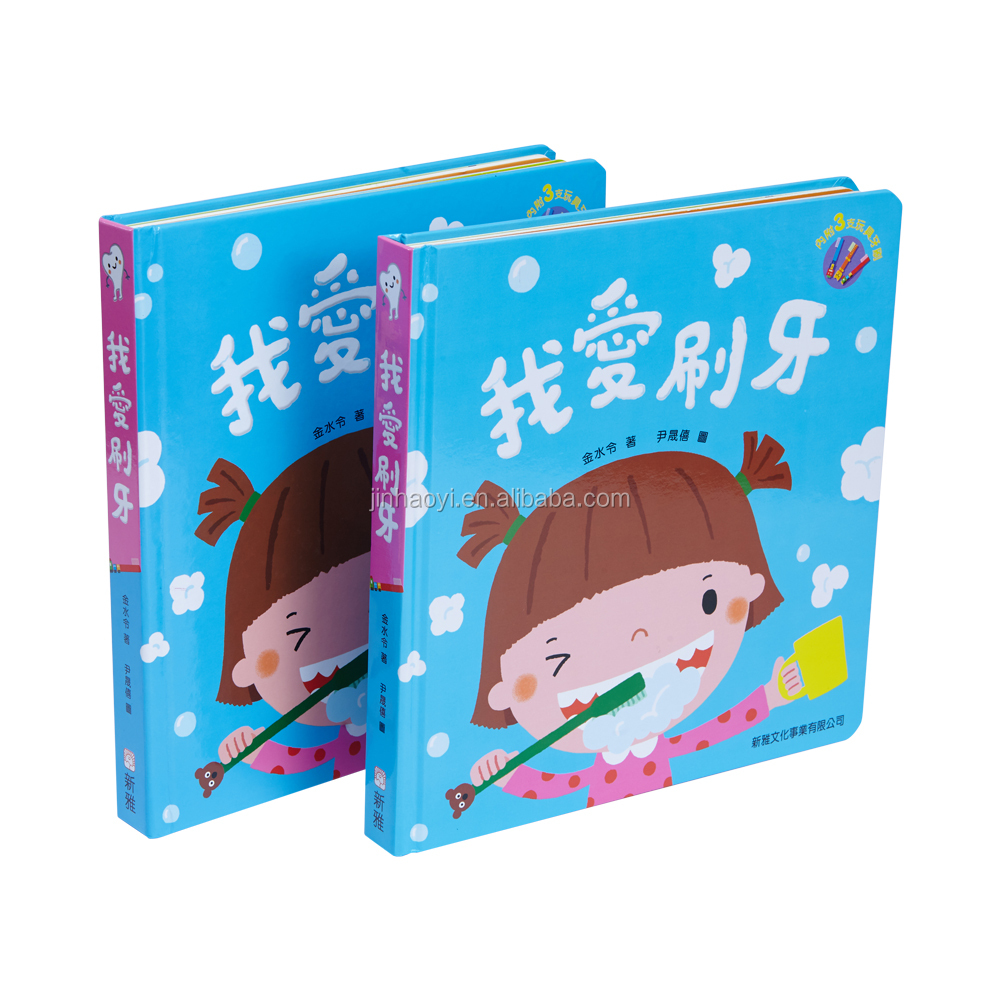 Story pop up cardboard child board book printing