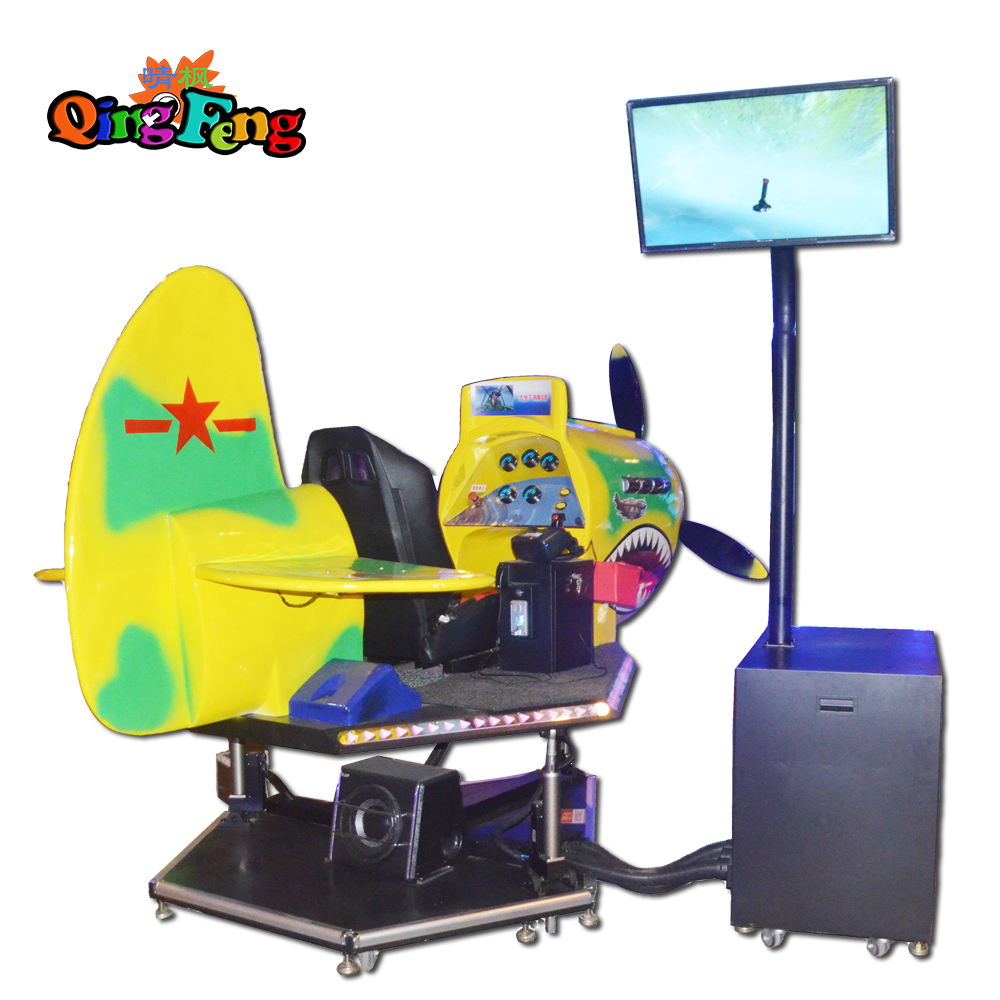 Qingfeng newest 3 degrees freedom plane fighting vr simulator 9D Virtual Reality