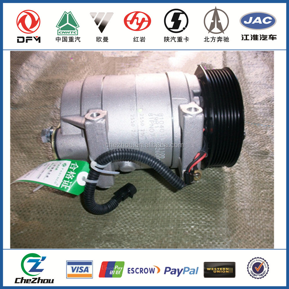 Dongfeng Truck Parts Air Compressor ASSY 8104010-C1100