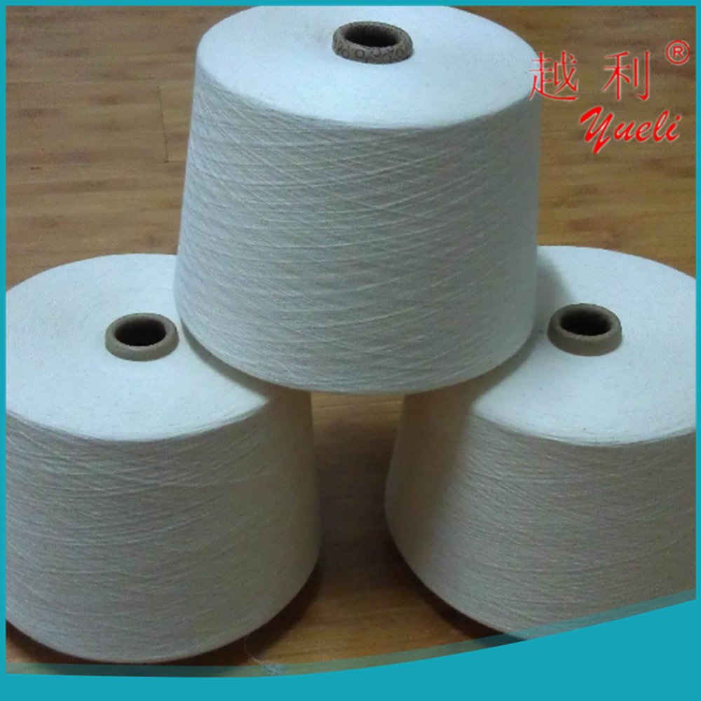 regenerated dyed fabric polyester organic waste knitting cotton yarn