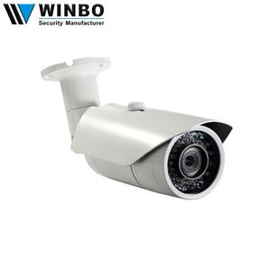 home WIFI ptz samsung camera IP Camera (BE-IPW X22 Series)