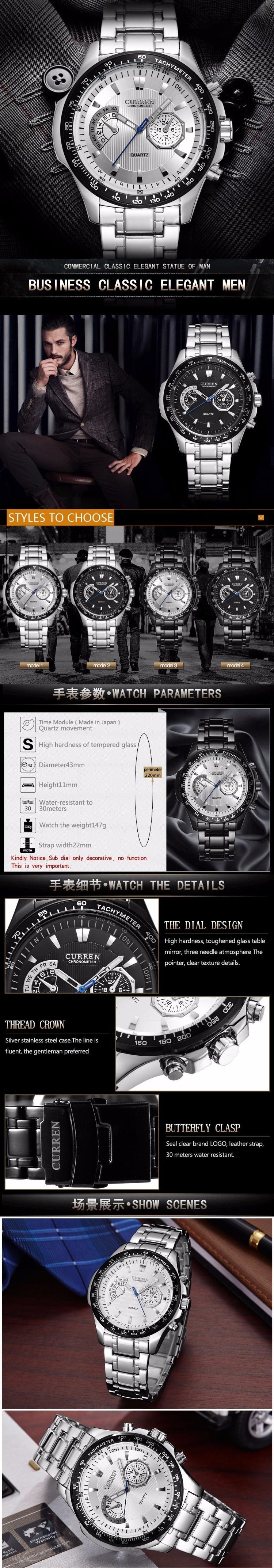 curren watch men