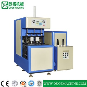 OGB-4 fully automatic pet bottle blow job machine,plastic water bottle blower machinery