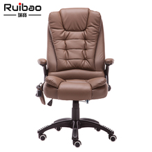 High Quality Ergonomic Boss Conference Leather Office Massage Chair