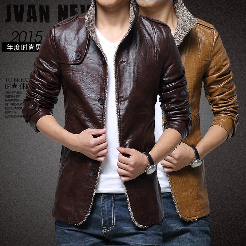Aliexpress Men's Winter Camel Color Leather Coats Jackets In Sialkot