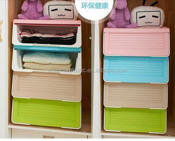 Decorative Fancy Plastic Storage Boxes Clothes Box