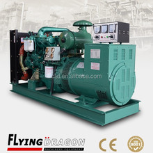 30kw home generator price list of China diesel generator for sale