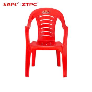Kunststoff Tische Und Stühle Outdoor Plastikstühle Zum Verkauf Buy