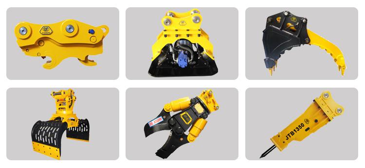 ไฮดรอลิกรื้อถอน Pulverizer สำหรับ Excavator