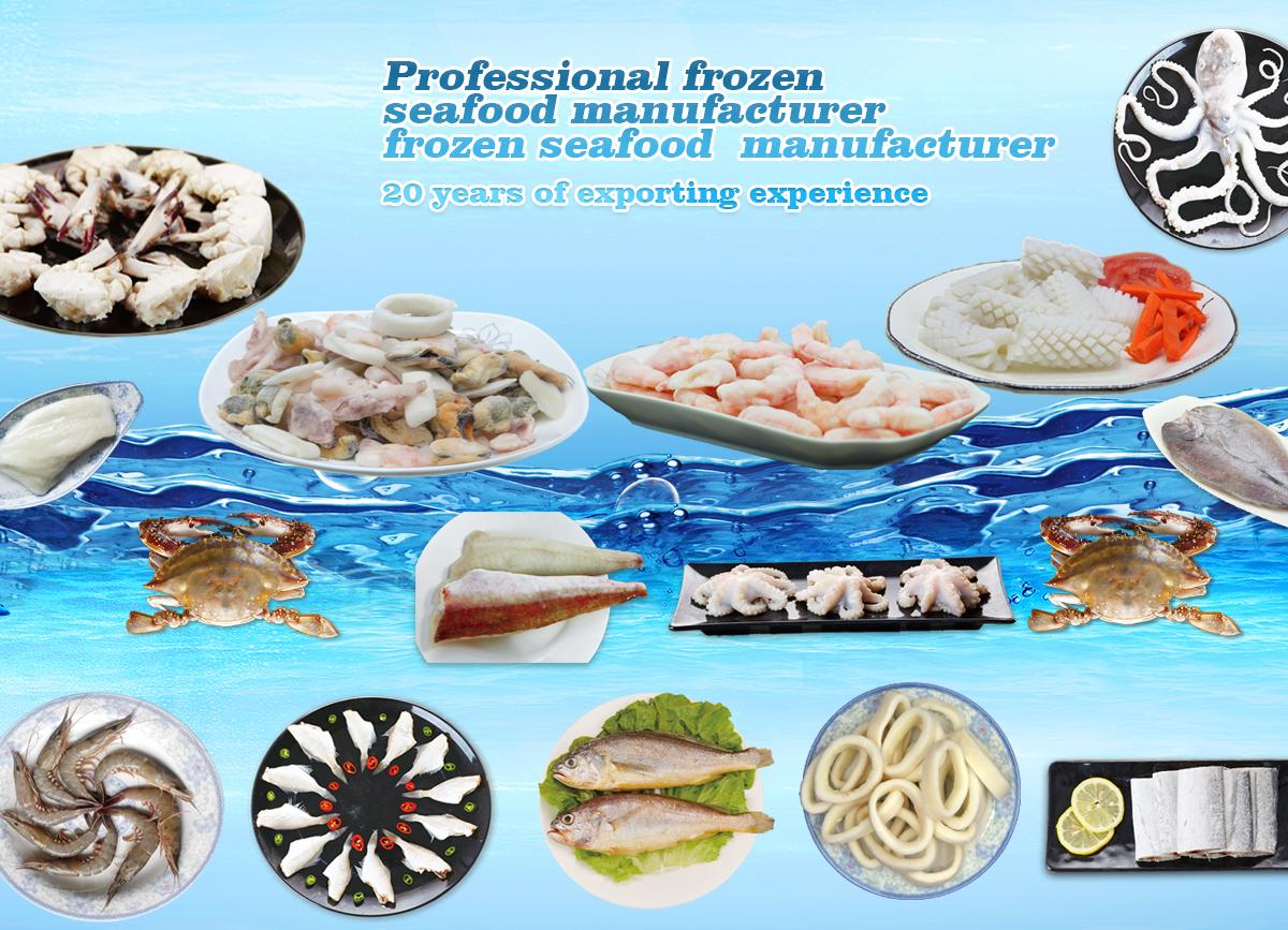 Zhoushan Haiwang Seafood Co Ltd Frozen Food Produk  Cumi Ring