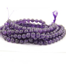 Low Price High Quality Natural Amethyst Round Stone Beads For Wholesale