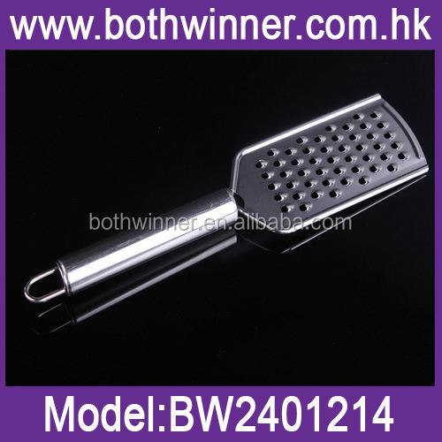 CH059 electric carrot grater