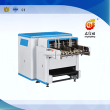 LS-1200S Automatic digital carton paper grooving machine