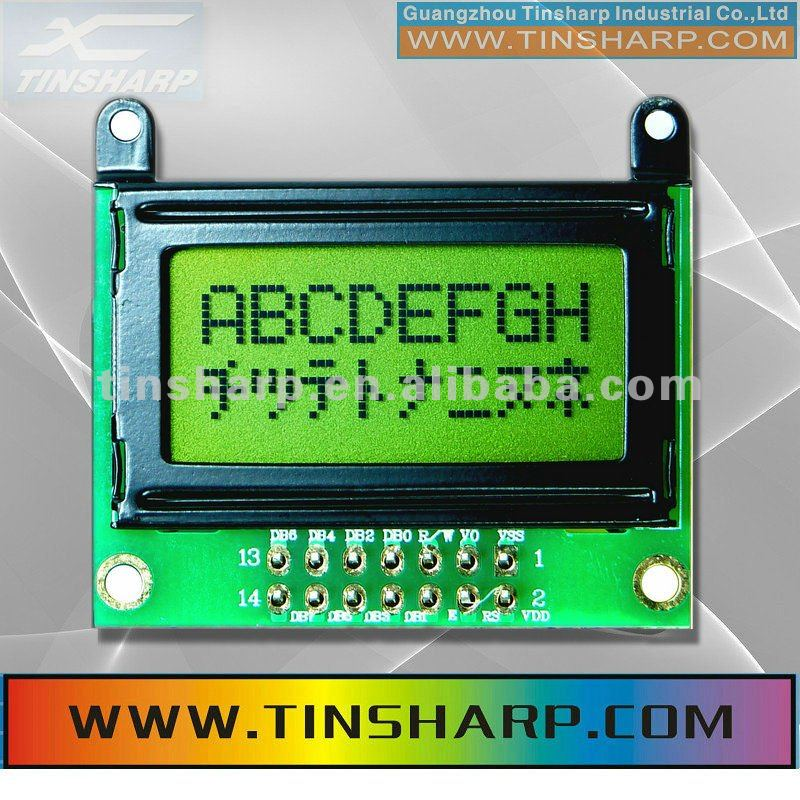 Text LCD Display (TC802B-01)
