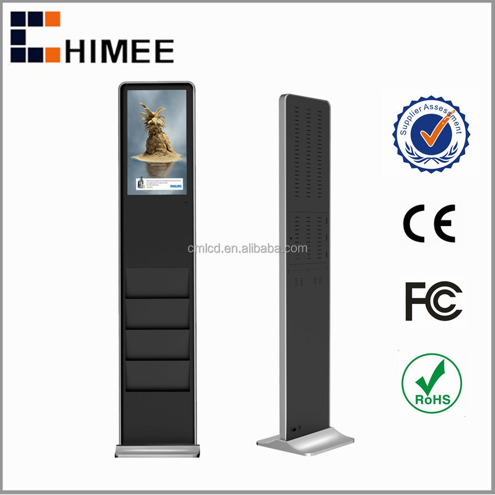 "HQ215ES-2 21.5"" black standing led video photo music multi media players with brochure book magazine shelf"