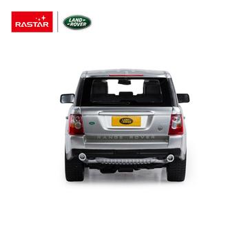 Rastar Toys Universal Remote Control Land Rover Car Toys Buy Toys