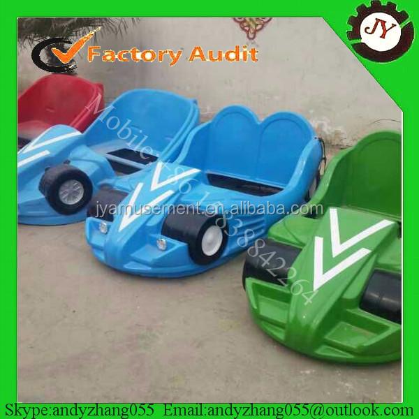 Bumper car107.jpg