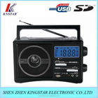 MP3 multimedia player with LCD display FM AM SW Radio function