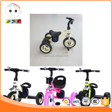 baby tricycle new models 3 wheel tricycle chinese tricycle AF-188