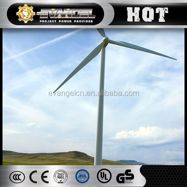 5Kw Vertical Portable 220 Volt Wind Generator
