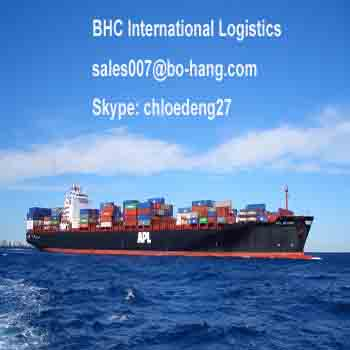 Electronic product etc could be imported into China from Bulgaria by sea - Skype:chloedeng27