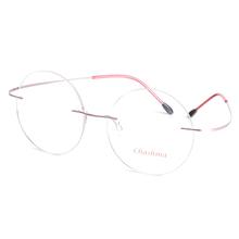 6450b4ce17 Women Rimless Eyewear Glasses
