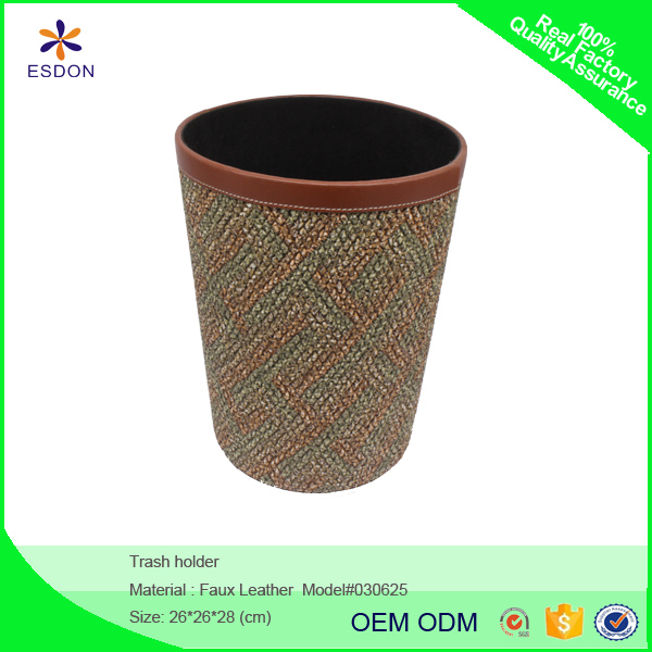 2017 new design woven like waste bin faux leather outside non woven inside trash bin