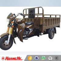 high quality hot sale best new factory supply cheap price three wheel motorcycle for sale