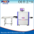 Latest Airport x ray luggage machine x-ray baggage scanner inspection system