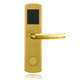 2017 New stainless steel High Quality Electronic RFID card hotel door lock with access control
