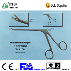 Surgical 360 degree rotatable nasal back biting rongeur/Nasal tissue forceps/sinus rongeur