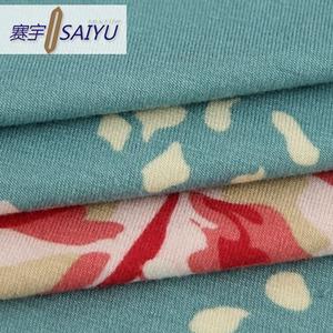 1e745ba7e2a Lycra Rayon Fabric Wholesale, Lycra Suppliers - Alibaba