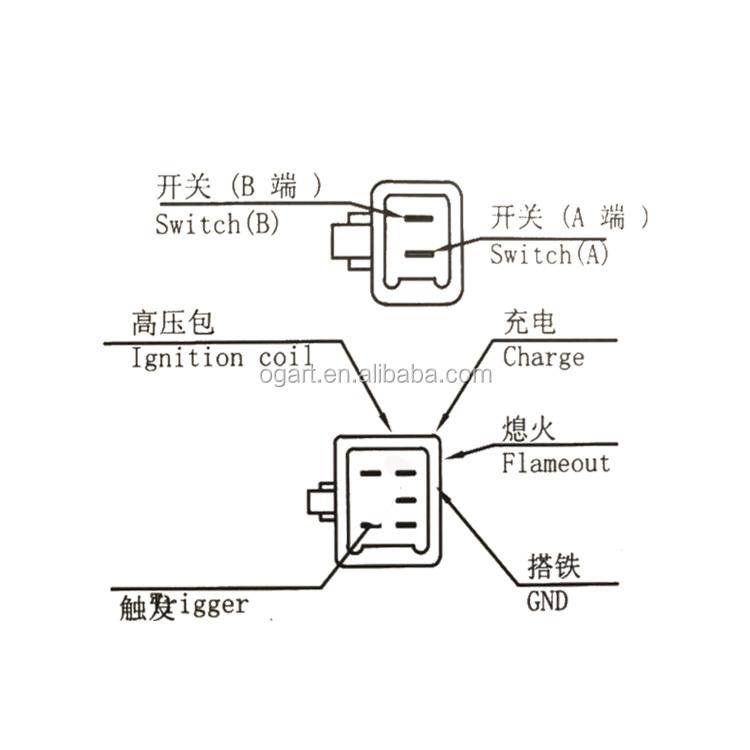 7 Wire Cdi Box Diagram