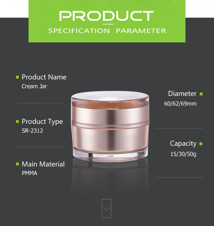 15ml 30ml 50ml Round shape brown cosmetic acrylic jar for face cream cosmetic packaging cream jar