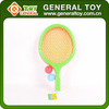 41*22*5cm Children Sport Toys Table Tennis Racket With Table Tennis Ball