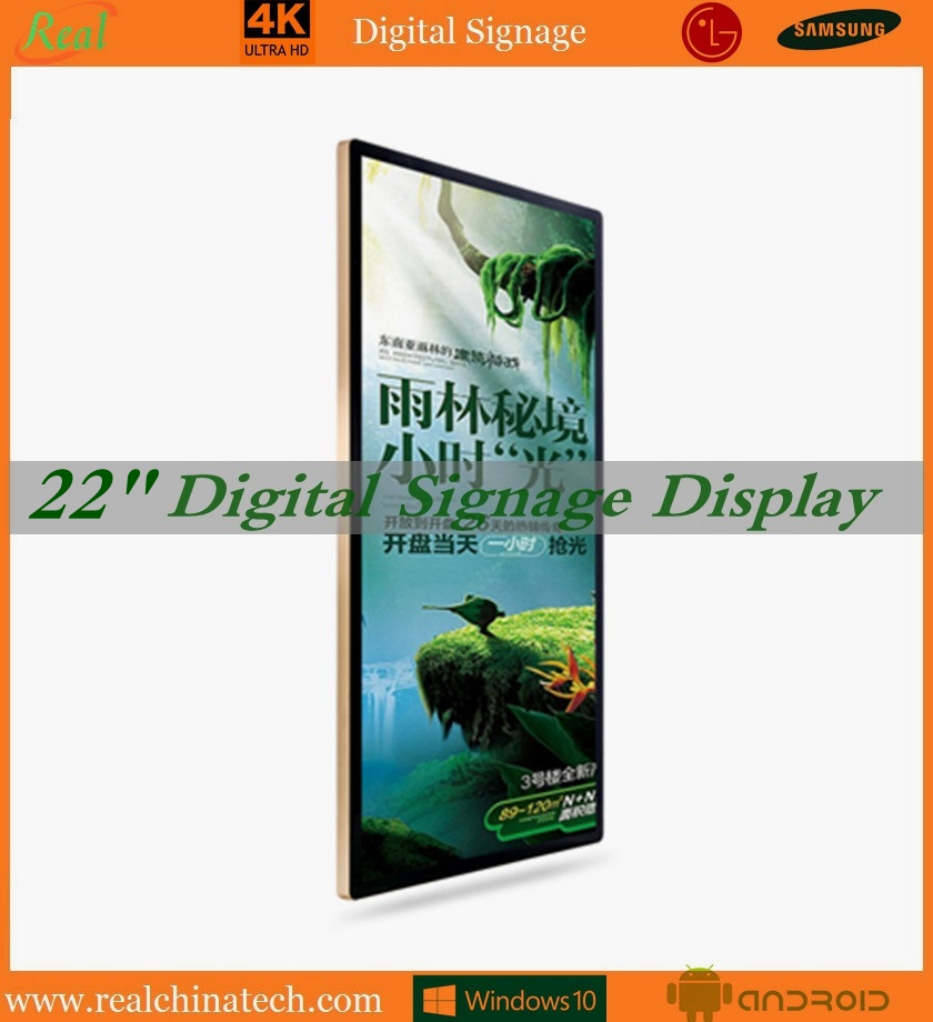 22 inch lcd vertical digital signage display with android and network