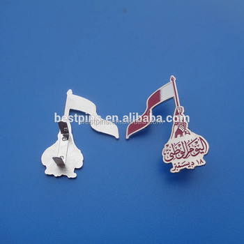 Qatar National Day Flag Day Plaque Metal Siver Nameplate - Buy
