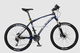 Carbon fiber mountain bike D753 30er