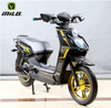 Chinese wholesale cheap electric motorcycle CE /16inch vaccum tire electric pocket bikes cheap for sale