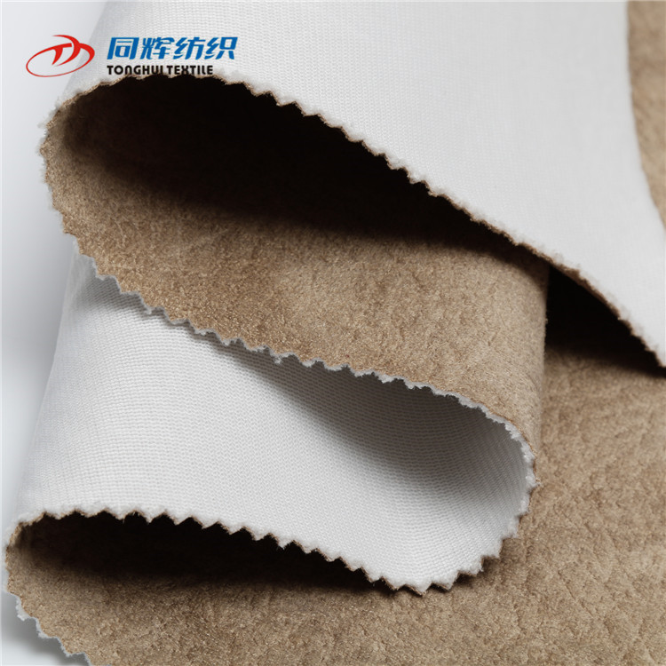 RY7004  Chinese Home Textile Single-Sided Velvet Embossed Microfiber Suede Fabric