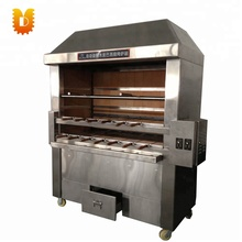Innovatieve Automatische Houtskool Barbecue <span class=keywords><strong>Grill</strong></span> <span class=keywords><strong>Machine</strong></span>